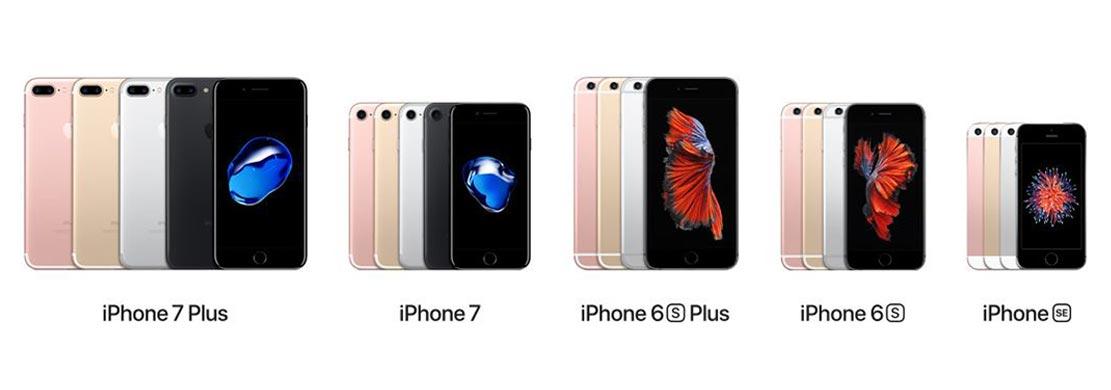 Alle Apple iPhone Modelle bei cw-mobile.de online kaufen - sicher, einfach und ohne Vertrag
